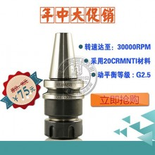 促销GBT30刀柄 G2.5高速动平衡数控CNC加工刀柄