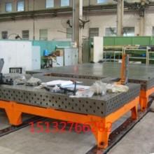 铸铁平台柔性焊接平台火工平台试验平台