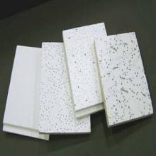 供拉萨矿棉板和西藏矿棉吸音板哪家好