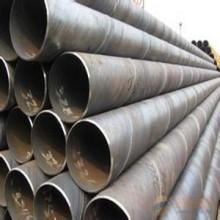 供西宁镀锌钢管和青海镀锌管