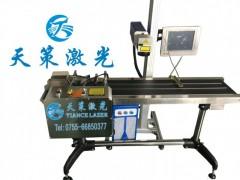 中山厨具浴具驱动电源激光打标机江门五金模具激光雕刻机