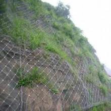 供青海防护网和西宁被动边坡防护网价格