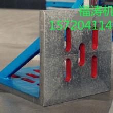 舟山机床弯板规格介绍_铸铁90度直角弯板