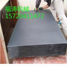 温州岩石平板厂家在哪_花岗石平板精度质量如何