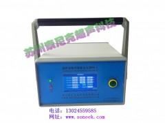 索尼克超声科技直销超声波数控发电源机箱