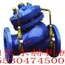 东赫直销多功能水泵控制阀,水利控制阀