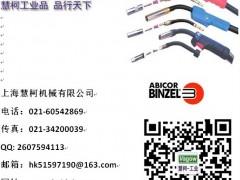 宾采尔焊割上海销售处
