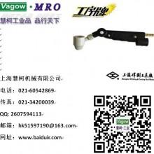G01-30射吸式手工割炬现货