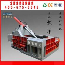 大型金属打包机 大型金属压块机