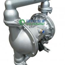 铸铁气动隔膜泵/QBY-100型铝合金气动隔膜泵