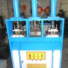 供应不锈钢管冲孔机-自动冲孔机