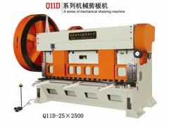 供应机械剪板机.液压剪板机