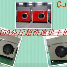 全自动工业洗涤机械价格,大型布草洗涤设备价格表