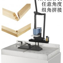 木工机械燕尾榫接合机,开榫拼角机