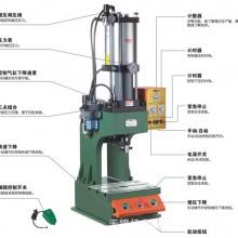 上海气动压床,增压压床,上海气压机,苏州气压机