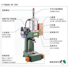小型气压机,上海气压机,气动压床,上海增压压床