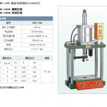 上海气压机厂家 ,小型气压机,气动压床,增压压床