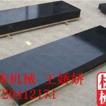 广州大理石平台规格 00级大理石平台价格