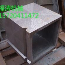 铸铁方箱300*300厂家报价|浙江方箱工作台