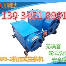 邢台千斤顶配套注浆泵规格型号