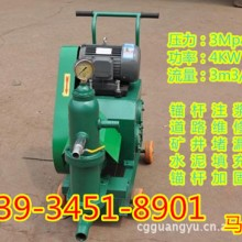 新疆小型水泥砂浆压浆机报价