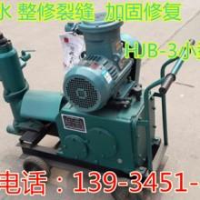 贵州井壁支护专用注浆机热卖