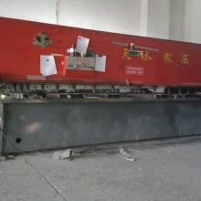 液压剪板机维修数控剪板机维修