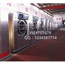 医用工业洗衣机,矿用工业洗衣机,泰州工业洗衣机价格及报价