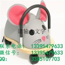 碧山科技  儿童玩具专用PP塑胶漆