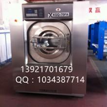 供应泰州宾馆工业洗衣机价格 酒店洗衣设备厂家