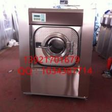 南京洗衣房设备,宾馆酒店洗衣房设备价格及报价