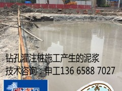 宁波建筑工地泥浆脱水渣土制砖机械设备