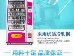智能终端售货机