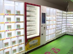 湖南成人用品售货机