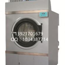 蓬莱羊毛衫洗涤设备 全自动羊毛衫水洗机价格及报价