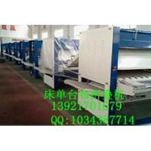 上海床单折叠机价格 洗衣房设备床单折叠机多少钱