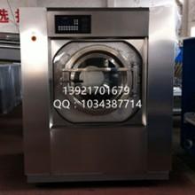 泰州全自动洗脱机价格,宾馆全自动洗脱机,全自动洗脱机多少钱