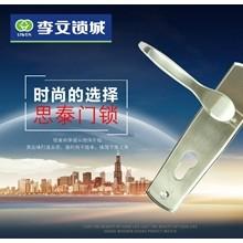 武汉开锁公司最新参考价格,李文锁城武汉换锁芯值得信赖