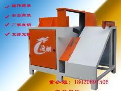 新疆全自动制木炭机 全自动劈材机 自动断木机 高效断料锯