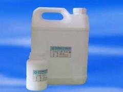 供西宁杀菌剂和青海二氯异氰尿酸钠报价
