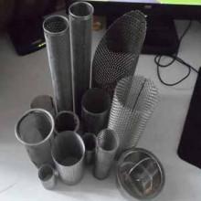 供西宁不锈钢滤网和青海不锈钢冲孔网销售