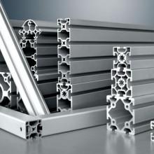 广东雕刻铝板厂家|广东6061铝板厂家|澳天技术精准