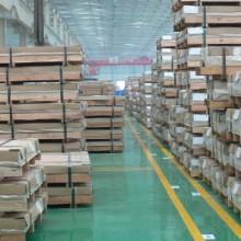 广东6061铝板生产厂家|广东铝合金板|澳天设备齐全
