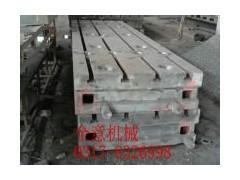 河北全意-铸铁镗铣床工作台厂家专业设计,生产