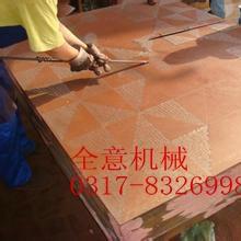 标准刮研平板,现货刮研平板,人工刮研平板,刮研平台,河北全意