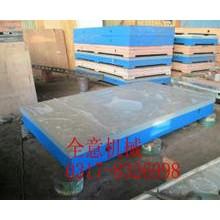 检测平板,测功机底板,摇臂钻工作台,条形槽式铸铁平台河北全意