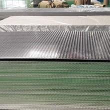 深圳铝合金板加工|深圳纯铝板加工|澳天技术精准