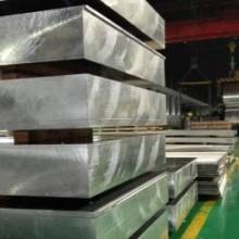 深圳6061铝板厂家|深圳6061铝板生产厂家|澳天专业生产
