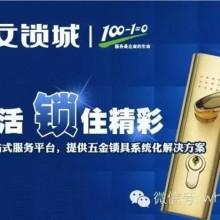 武汉市24小时急开锁,找李文锁城