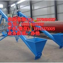 大管径螺旋提升机 散装物料装车上料机 垂直圆管提升机
